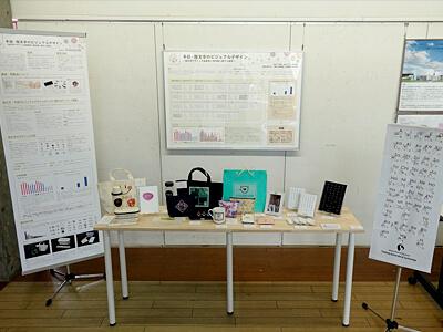 総合デザイン学科卒業制作展の様子3