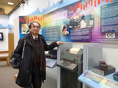 写真1 1960年代の電話リレーサービスで使用されていたTDD(2014年2月、米国・ギャローデット大学内の展示場にて)