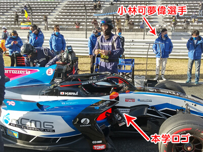 写真9.決勝レーススタート直前の様子