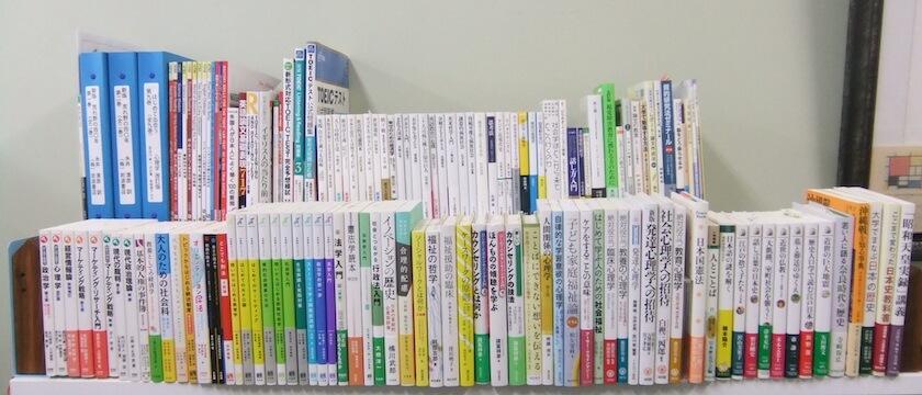 出版社から書籍テキストデータの提供を受け、人文科学・社会科学および語学書を優先的に点訳